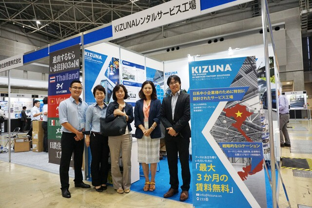 "Kizuna Serviced Factory joined ""Global Business Support 2018"" Exhibition in Tokyo"