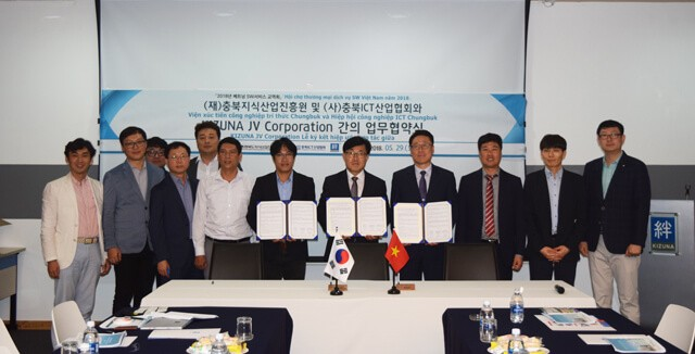KIZUNA signed the Strategic Cooperation Agreement with Chungcheongbukdo Knowledge Industry Promotion Agency and Chungbuk ICT Industry Association