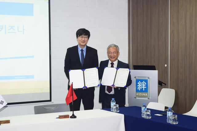 Collaboration between Chungbuk - Gyeongbuk Techno Park and Kizuna