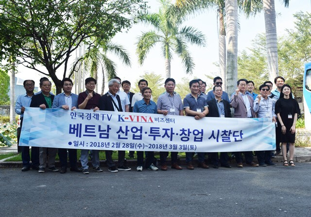 Korea Economic Daily TV and K-Vina Biz Center visited Kizuna Serviced Factory