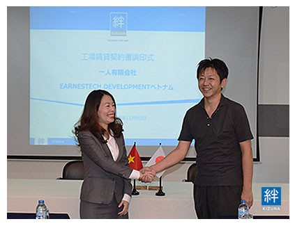 Bàn giao nhà xưởng đầu tiên tại Kizuna 2: Earnestech Development