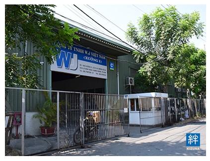Kỷ niệm 04 năm thành lập công ty W.J Việt Nam