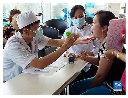 Khám sức khỏe định kì cho công nhân tại Kizuna 1