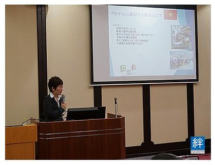 Kizuna JV lectured at Hiroshima University (08 Jan 2016)