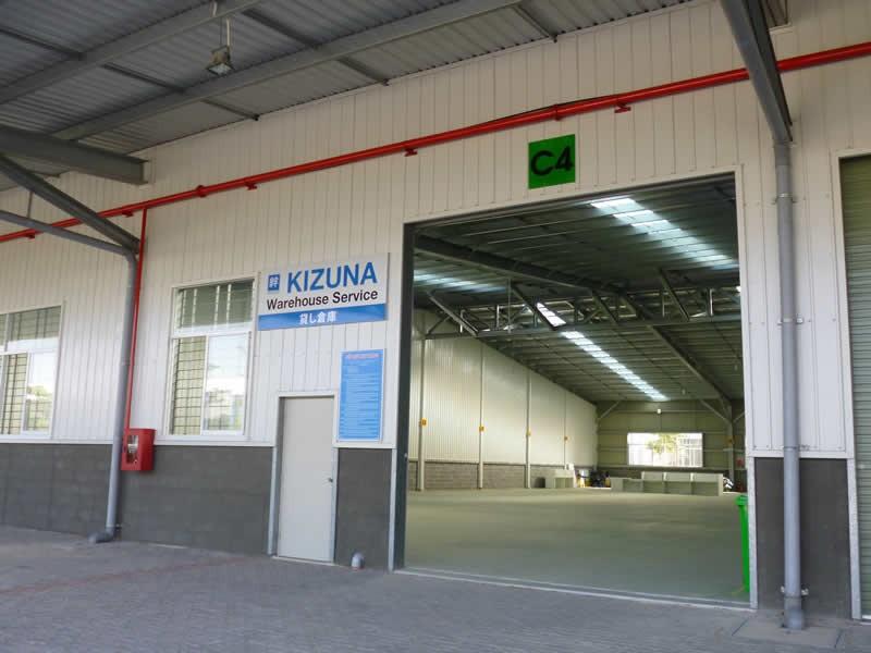 Kizuna - Đơn vị cho thuê kho 100m2 ở Long An với giá hợp lý