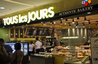 Công ty TNHH Bánh Ngọt CJ Việt Nam mở nhà xưởng sản xuất cho thương hiệu Tous Les Jours tại KIZUNA