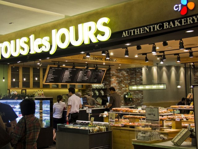 CJ Bakery Vietnam Co., Ltd opens a factory for the Tous Les Jours brand at KIZUNA
