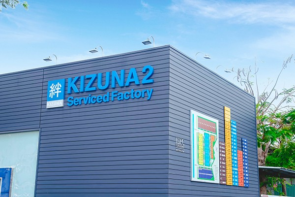 Kizuna cho thuê nhà xưởng 500m2 an ninh và chất lượng