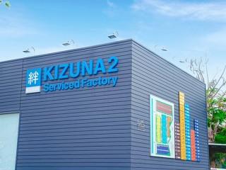 ホーチミン市 近郊 レンタル工場を貸すKIZUNA社は信頼できますか?