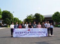 Korean Business Delegation learns about investment environment at KIZUNA
