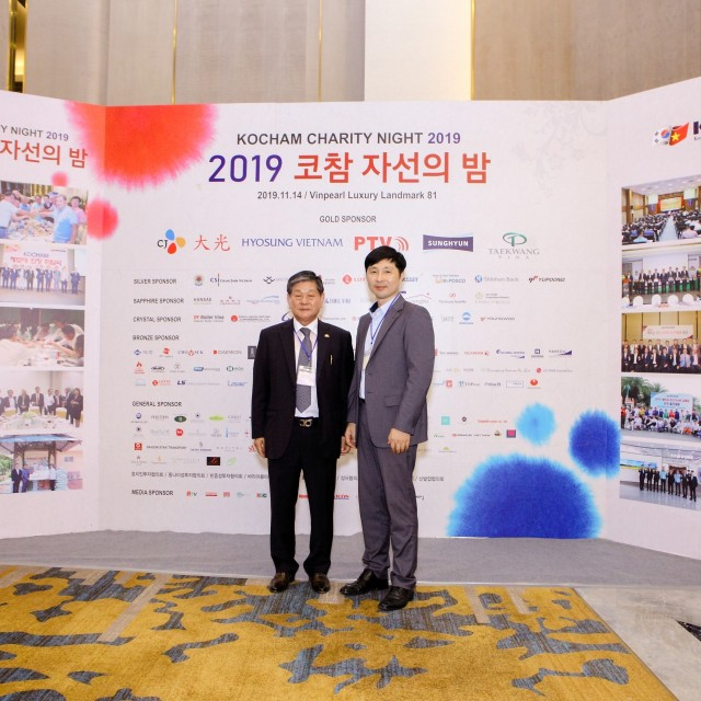 """""""KOCHAM Charity Night 2019"""" contributed over VND 4 billion to social security activities in Vietnam"""