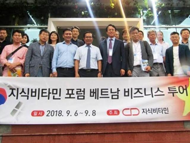 Hàn Quốc chủ trương đầu tư các công ty sản xuất thiết bị y tế
