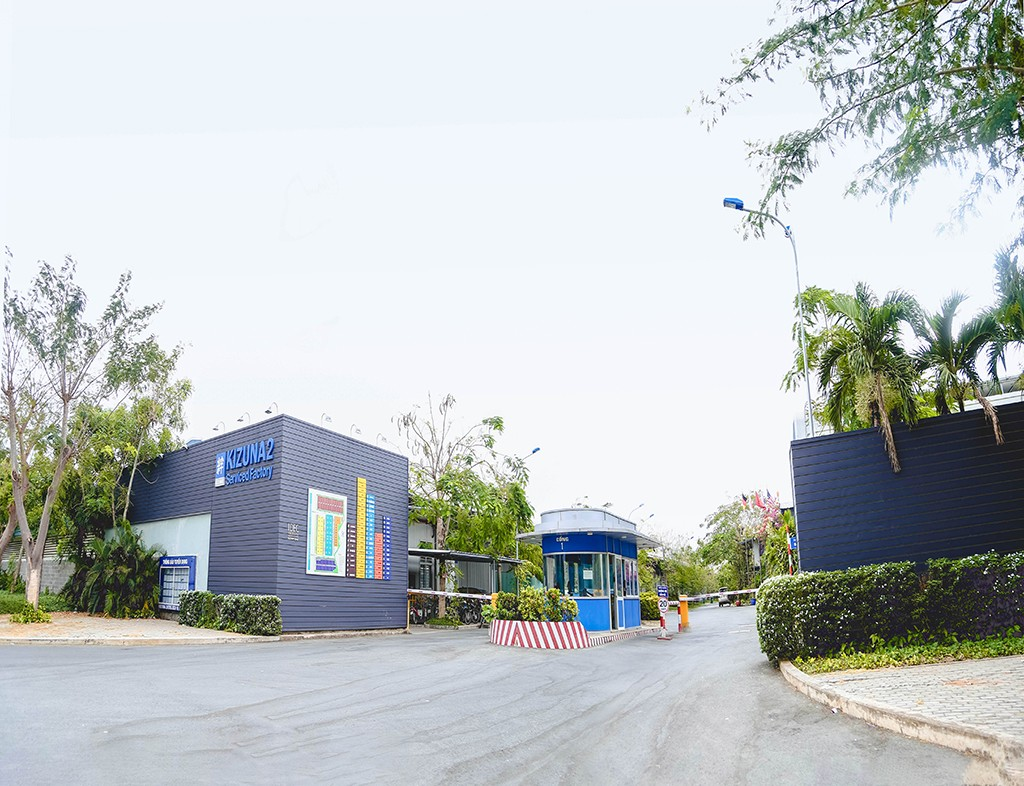 롱안 시 공장