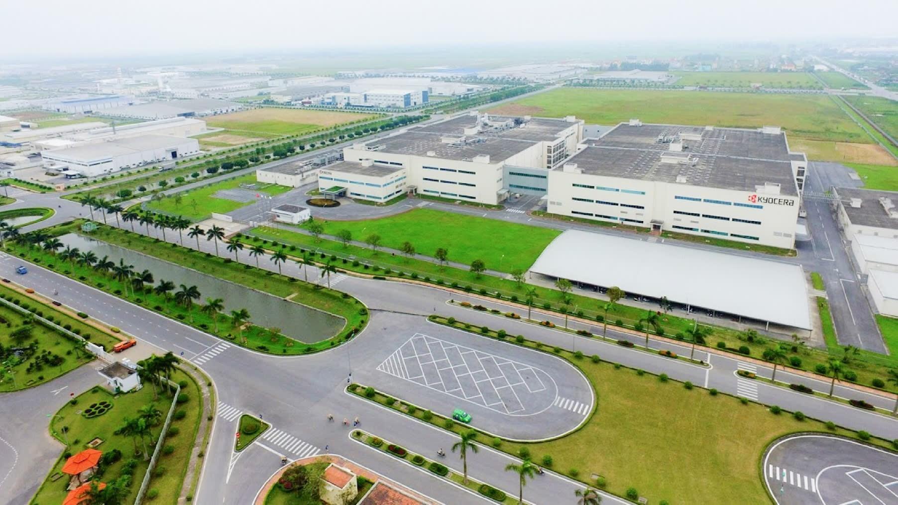 베트남 최대 공업단지