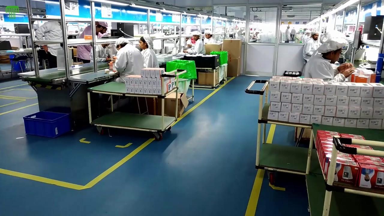 롱 안의 포장 공장