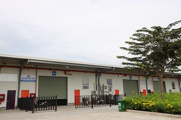 ベトナム 工業団地