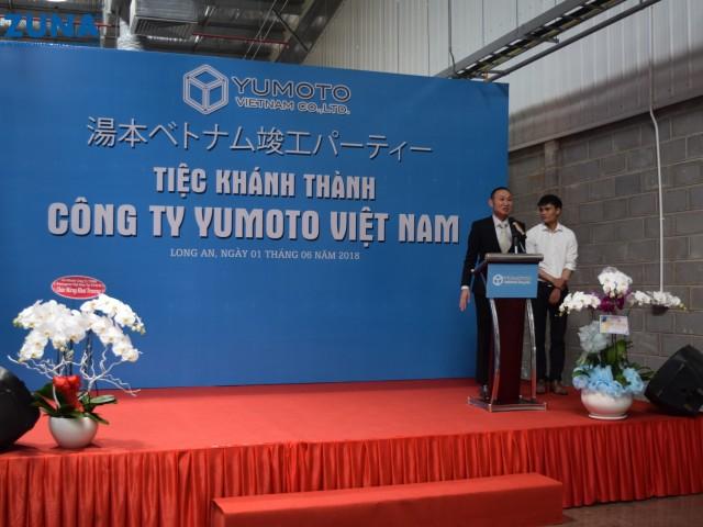 베트남 반도체 공장 임대 - 한국 기업들에게 좋은 선택