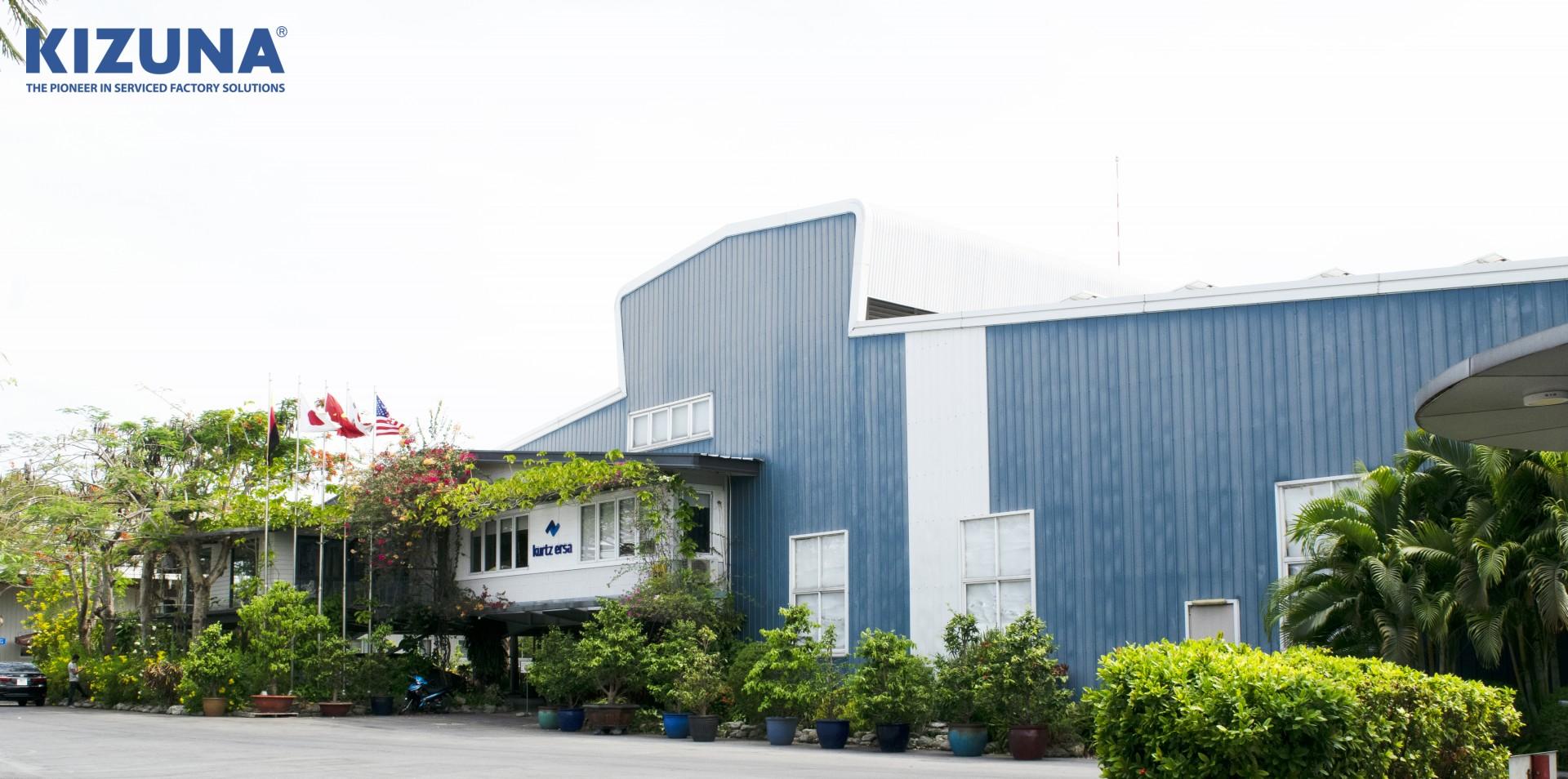 베트남의 공장