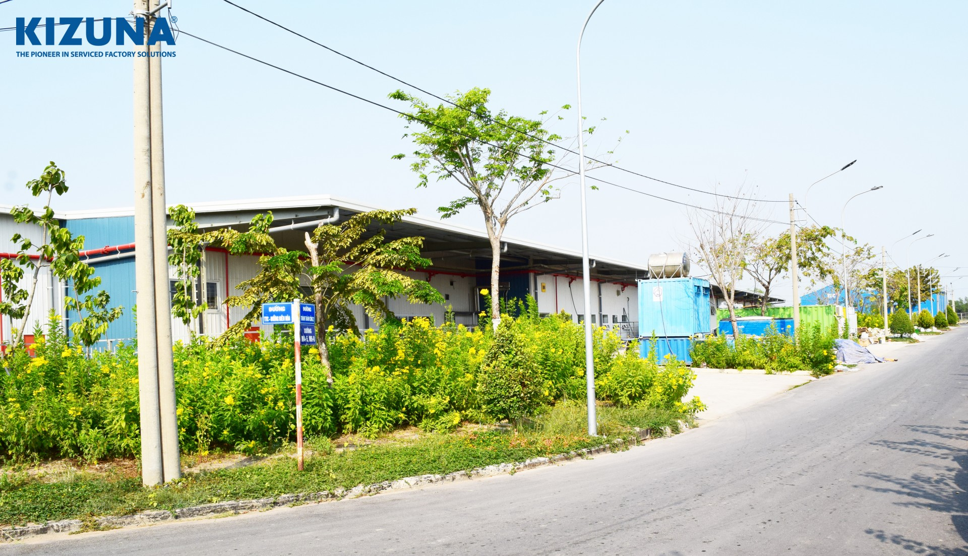 베트남 산업 단지 현황